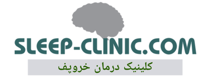 مرکز درمان خروپف ایران
